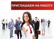 Менеджер по продажам. г. Челябинск